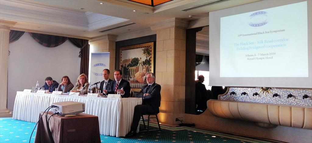 "10th International Black Sea Symposium ""The Black Sea – Silk Road Corridor: Building Bridges Of Cooperation"" (Athens, 6-7 March 2019)"