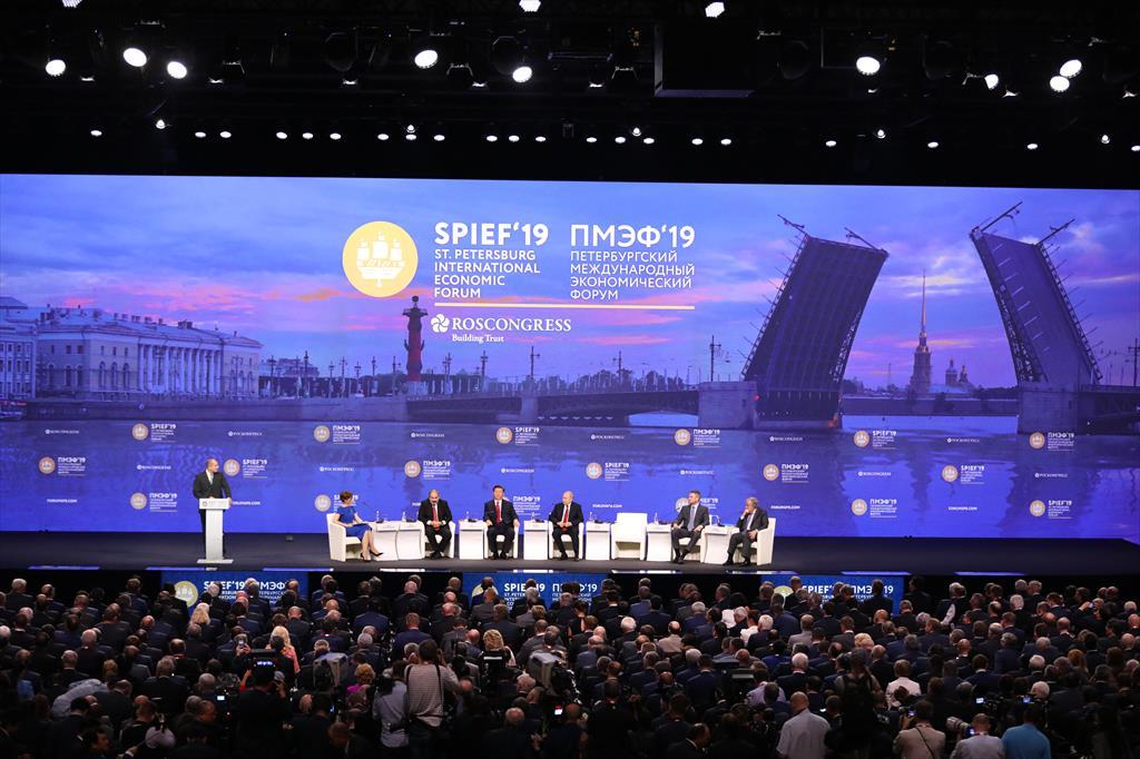 23rd St. Petersburg International Economic Forum (St.Petersburg,6-8 June 2019)