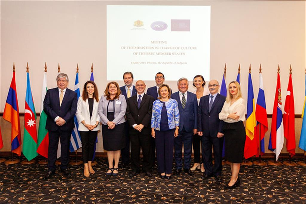 Meeting of the Ministers in Charge of Culture of the BSEC Member States (Plovdiv, Bulgaria, 14 June 2019)