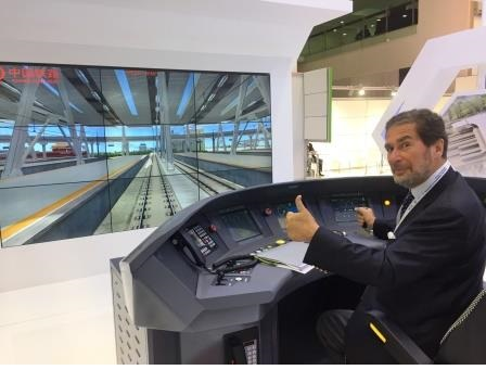 HIGH SPEED RAIL AND TRADE EXHIBITION