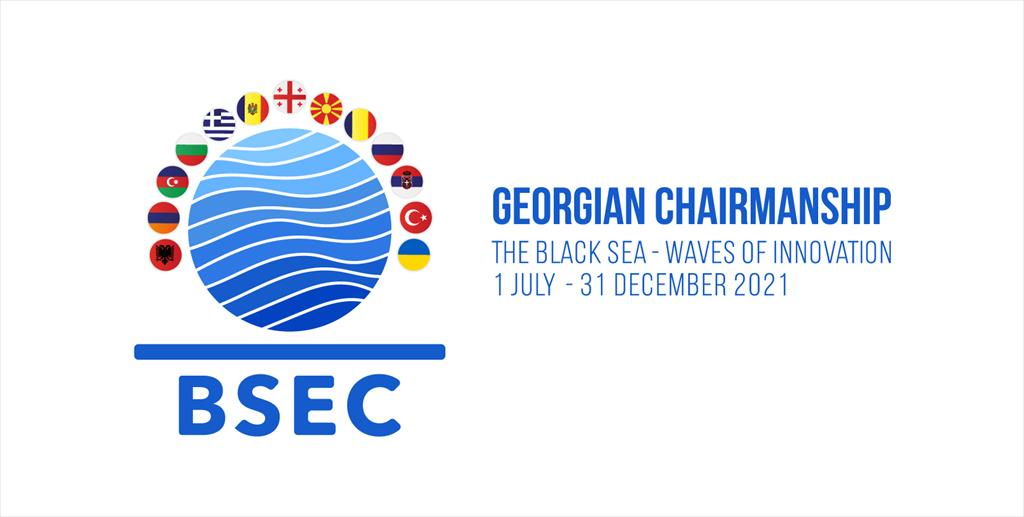Coordination Meeting of the BSEC Chairmanship-in-Office